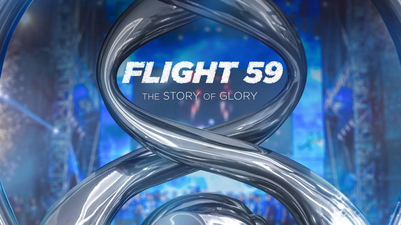 وثائقي الهلال ? | FLIGHT59 | الرحلة 59 ?