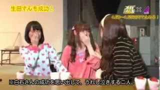 source: http://megashaki.house-wf.co.jp/special/nogizaka46/special/