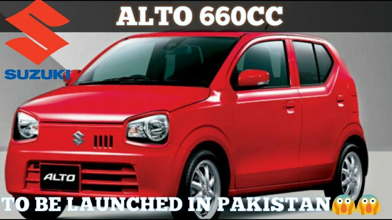 Suzuki Alto 2019 Price Launch Date And Speces In Pakistan Youtube