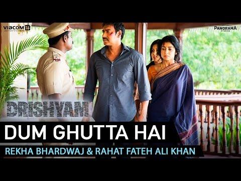 Dum Ghutta Hai Song Promo - Drishyam | Ajay Devgn, Shriya Saran & Tabu