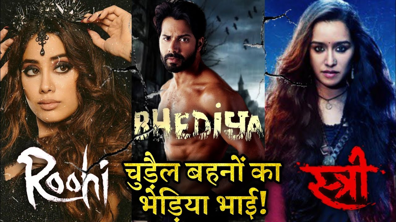 Download Bhediya | Stree | Roohi | Varun Dhawan Join Shraddha Kapoor and Janhvi Kapoor In Horror Universe