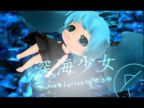 Deep Sea Girl Shinkai Shoujo  SUB ESP  « Hatsune Miku Project MIRAI »