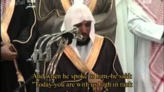 سورة يوسف ماهر المعيقلي مباشر