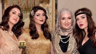 ET بالعربي – تحضيرات زفاف مريم سعيد