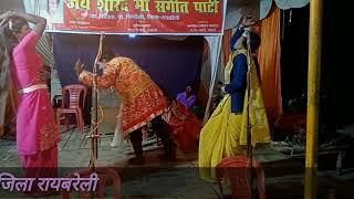 (( भाग-6)) पूजा के फूल । राम सजीवन । ग्राम पलिया  रायबरेली की नौटंकी । March 2020 ki hit prastuti