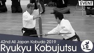 Ryukyu Kobujutsu - Inoue Kisho - 42nd All Japan Kobudo Demonstration