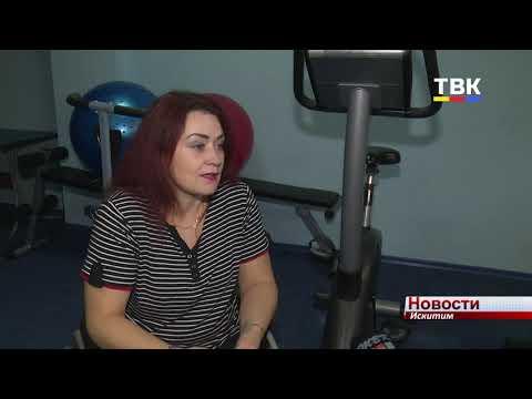 Жительница Искитима стала участником международного конкурса для инвалидов-колясочников