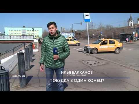 Таксисты Улан-Удэ рассказали об опасности их работы
