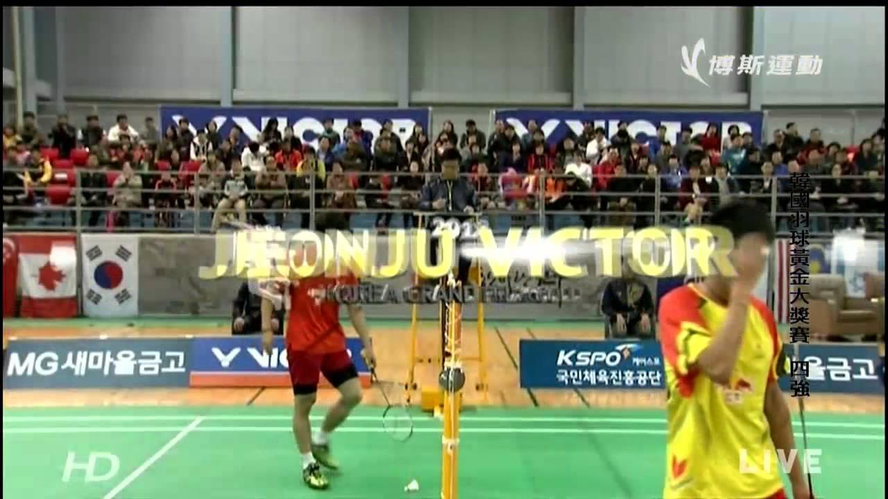 HD] SF MS Lee Hyun Il vs Tian Houwei 2013 Korea Grand Prix