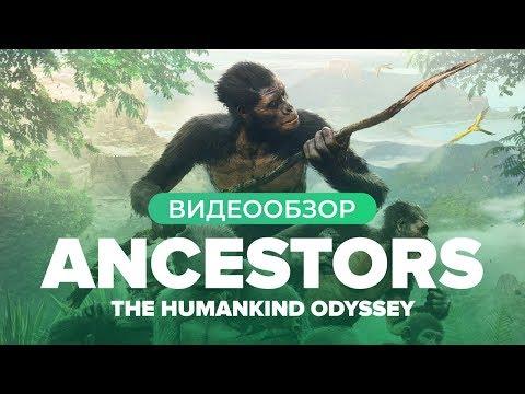 Обзор игры Ancestors: The Humankind Odyssey
