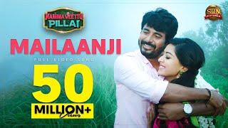 Mailaanji - Full Video Song | Namma Veettu Pillai | Sivakarthikeyan |Sun Pictures |Pandiraj |D.Imman.mp3