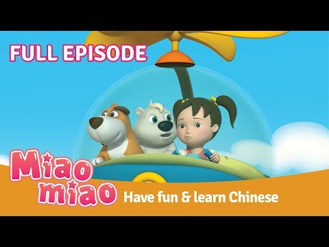 Miaomaio Full Episode 2 | Cartoons for Kids & Chinese for Kids (30 min)