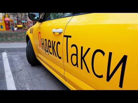 яндекс такси Армения работа Ashxatanq Varord Taxu