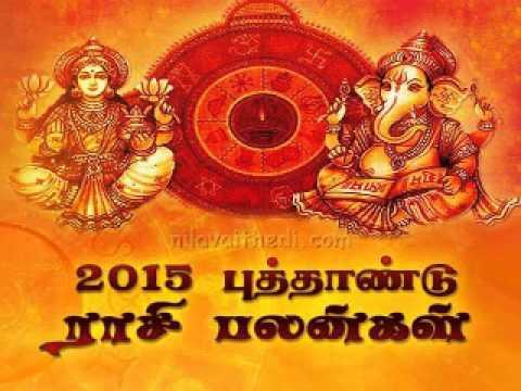 New Year Palangal 2015 Mesham
