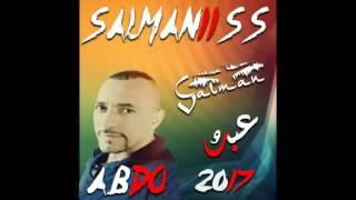 balochi-omani-new-song-2017-abdo-laila-o-laila