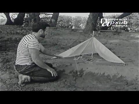 Geometry in Lepenski Vir / Sa Geometrijom u Lepenski Vir (1970) - Peđa Ristić
