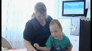 помощь для ребенка с ДЦП
