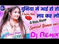 Best Hindi Remix Songs  Nonstop Dj Party Mix Latest Bollywood Remix Songs  Dj Raushan Raj  Mp3 - Mp4 Download