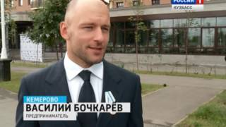 Открытие гостиницы 5 звезд в Кемерове