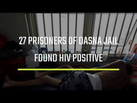 27 prisoners of Dasna Jail found HIV positive