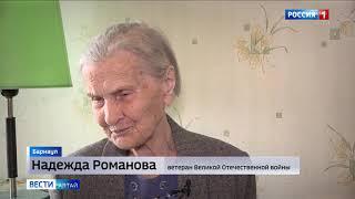 В Барнауле ветерану забыли вручить юбилейную медаль