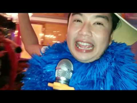 City home  karaoke In Myanmar