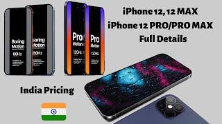 iPhone 12 Big News | iPhone SE 2020 Price Dropped
