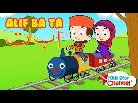 Alif Ba Ta For Children Arabic Alphabet Song  Islam For Kids  Kids Star Channel