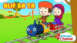 Alif Ba Ta For Children Arabic Alphabet Song | Islam For Kids | Kids Star Channel