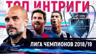 Как заработать на футболе (Лига Чемпионов) - покупаем акции (Реал -Боруссия, Тотенхем-АПОЭЛ)