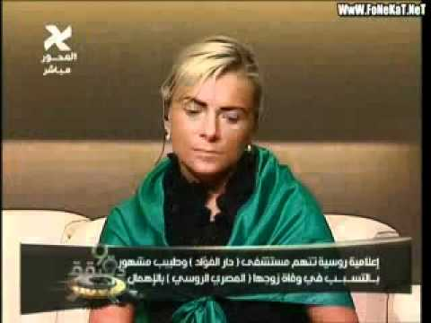 خطأ مستشفى دار الفؤاد والجبلى -قبل الثورة  Dar AlFouad malpractice