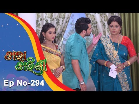 Tara Tarini | Full Ep 294 | 13th Oct 2018 | Odia Serial - TarangTV thumbnail