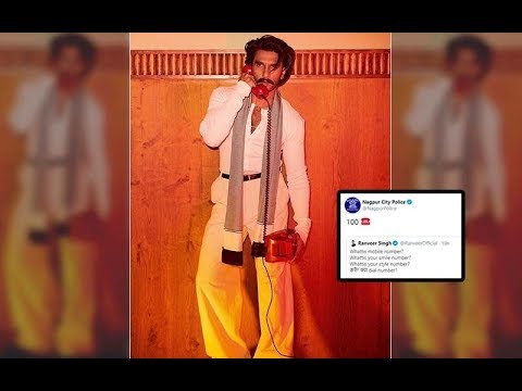 Ranveer Singh Asks For Mobile Number In His Latest Post And Nagpur Police Gives An EpicAnswer Mp3