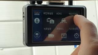 파인뷰X900 POWER
