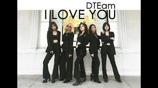 [KPOP IN PUBLIC CHALLENGE] EXID (이엑스아이디) - I Love You (알러뷰) …