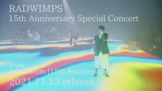「15th Anniversary Special Concert」Trailer