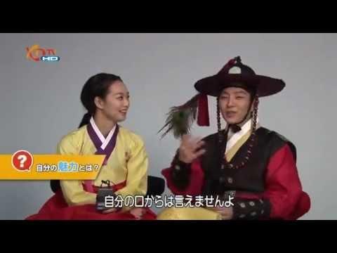 Shin Min Ah and Lee Jun Ki J:COM  'A&M' (아랑사또전) Interview