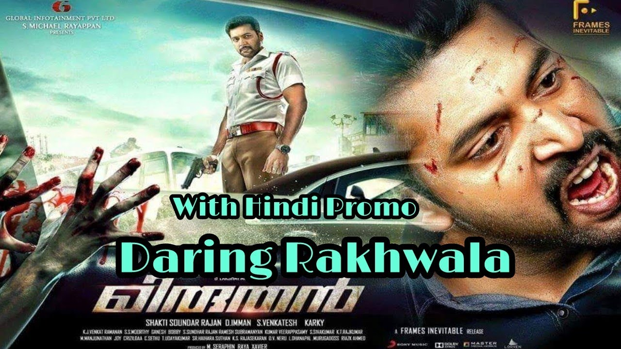Daring Rakhwala South Movie Hindi Dubbed Promo With Tv Premiere Date Don T Miss