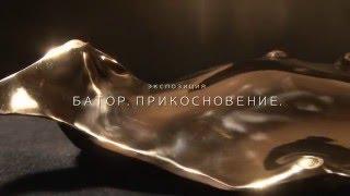 Сабиров Альфиз. Бронза. Скульптура(, 2014-02-10T16:05:59.000Z)