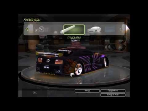 Need For Speed Underground 2 Ultra Tuning Cars