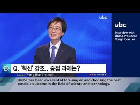Interview with UNIST President Yong Hoon Lee
