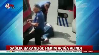 Gambar cover 83 Yaşındaki adama polis dayağı ve cinayete sebep          YouTube