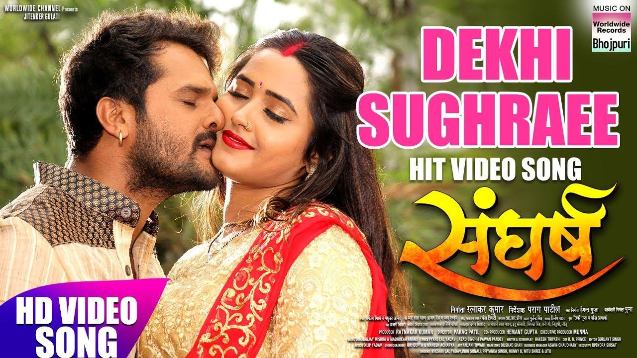 khesari lal 2019 video song download hd
