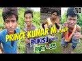 YouTube Turbo PRINCE KUMAR M | PRIKISU Series | Part 35 | Vigo Video Comedy