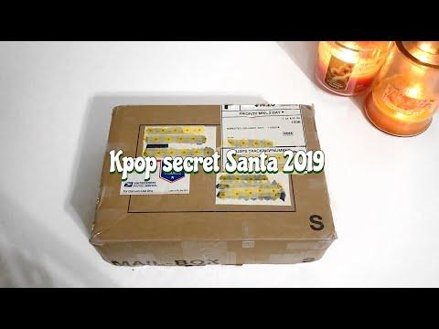 international-unboxing-day-|-kpop-secret-santa-🎄