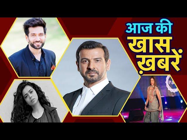 Shakti Astitva ke Ehsaas Ki में Mr Bajaj की एंट्री, Erica Fernandes-Hina Khan का कोल्ड वार