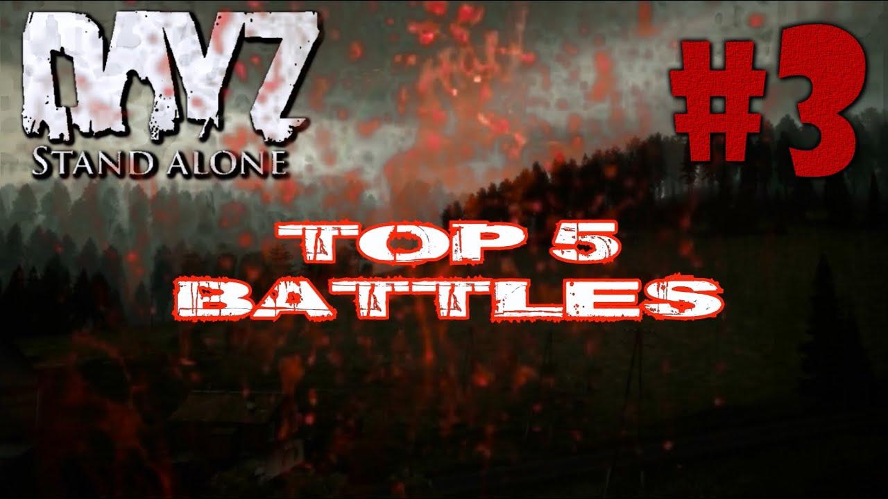 TOP 5 BATTLES #3 ( DayZ PVP ACTION ) ☢ DayZ PS4 / XboxOne / PC