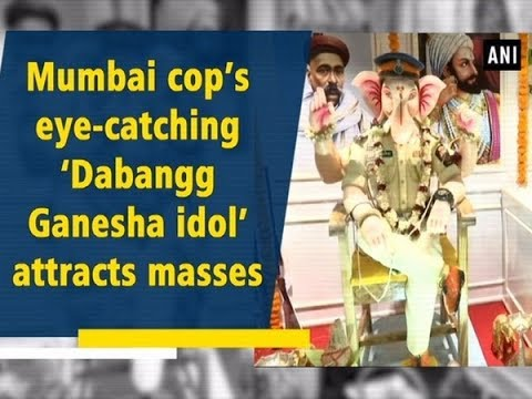 Mumbai cop's eye-catching 'Dabangg Ganesha idol' attracts masses Mumbai - #Maharashtra News