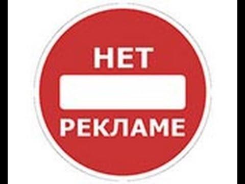 kak-izbavitsya-ot-pornograficheskoy-reklami