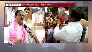 TRS MLA Danam Nagender Face To Face Over His Victory In Khairatabad | TS Assembly Polls | V6 News